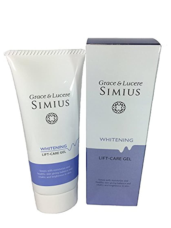 拍手肉腫祝福Grace & Lucere Simius ホワイトニング リフトケアジェル 60g オールインワンジェル チューブタイプ