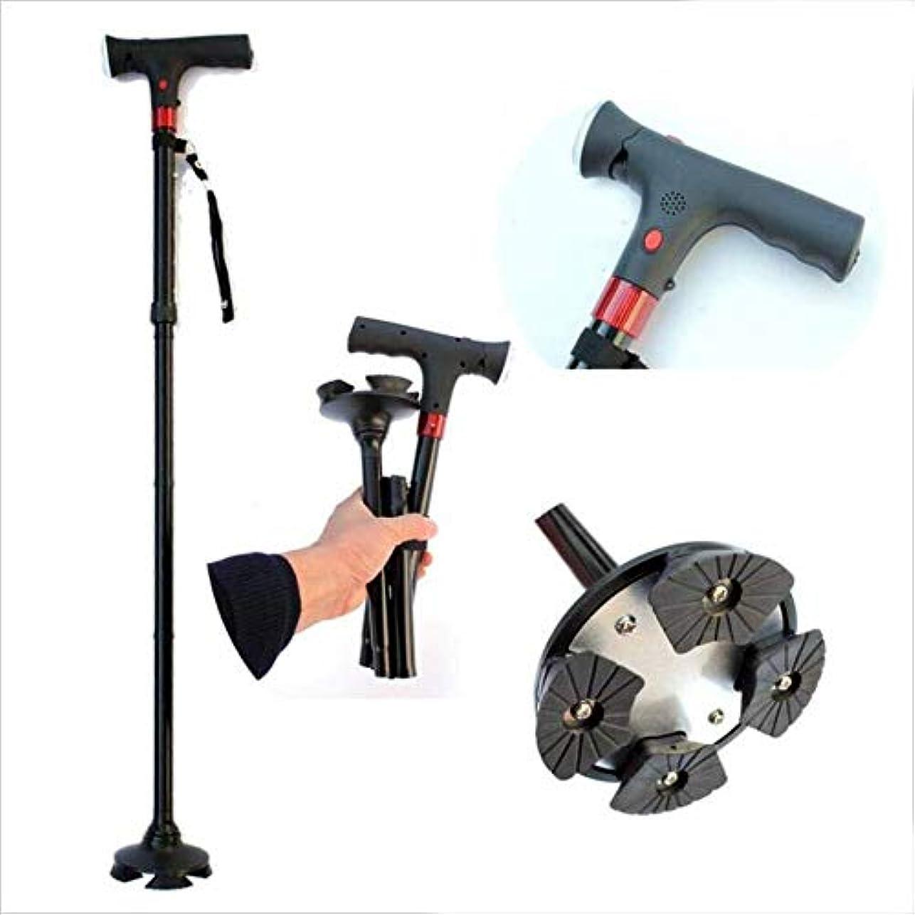 導体トレーダー許されるサイレンの杖の高さの調節可能な軽量の男女兼用の杖が付いている折る望遠鏡の棒LEDの照明