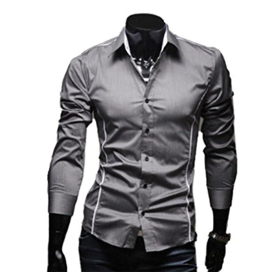 統計的大きさ持続するHonghu メンズ シャツ 長袖 スリム裁剪 縁取り カジュアル  グレー 2XL 1PC