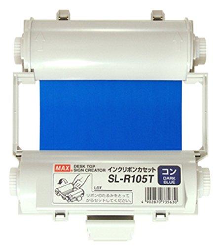 「ビーポップ」用インクリボン紺SL-R105T IL90544