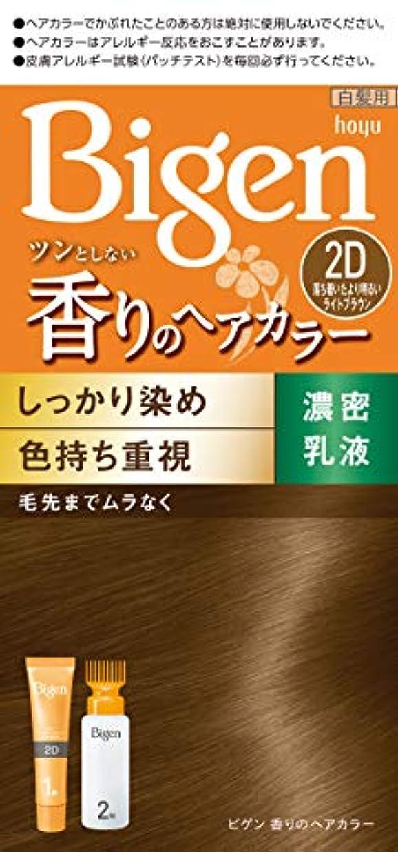持参ビルダー憲法ビゲン香りのヘアカラー乳液2D (落ち着いたより明るいライトブラウン) 40g+60mL ホーユー