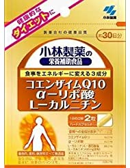 小林製薬 小林製薬の栄養補助食品コエンザイムQ10α-リポ酸L-カルニチン60粒×5袋