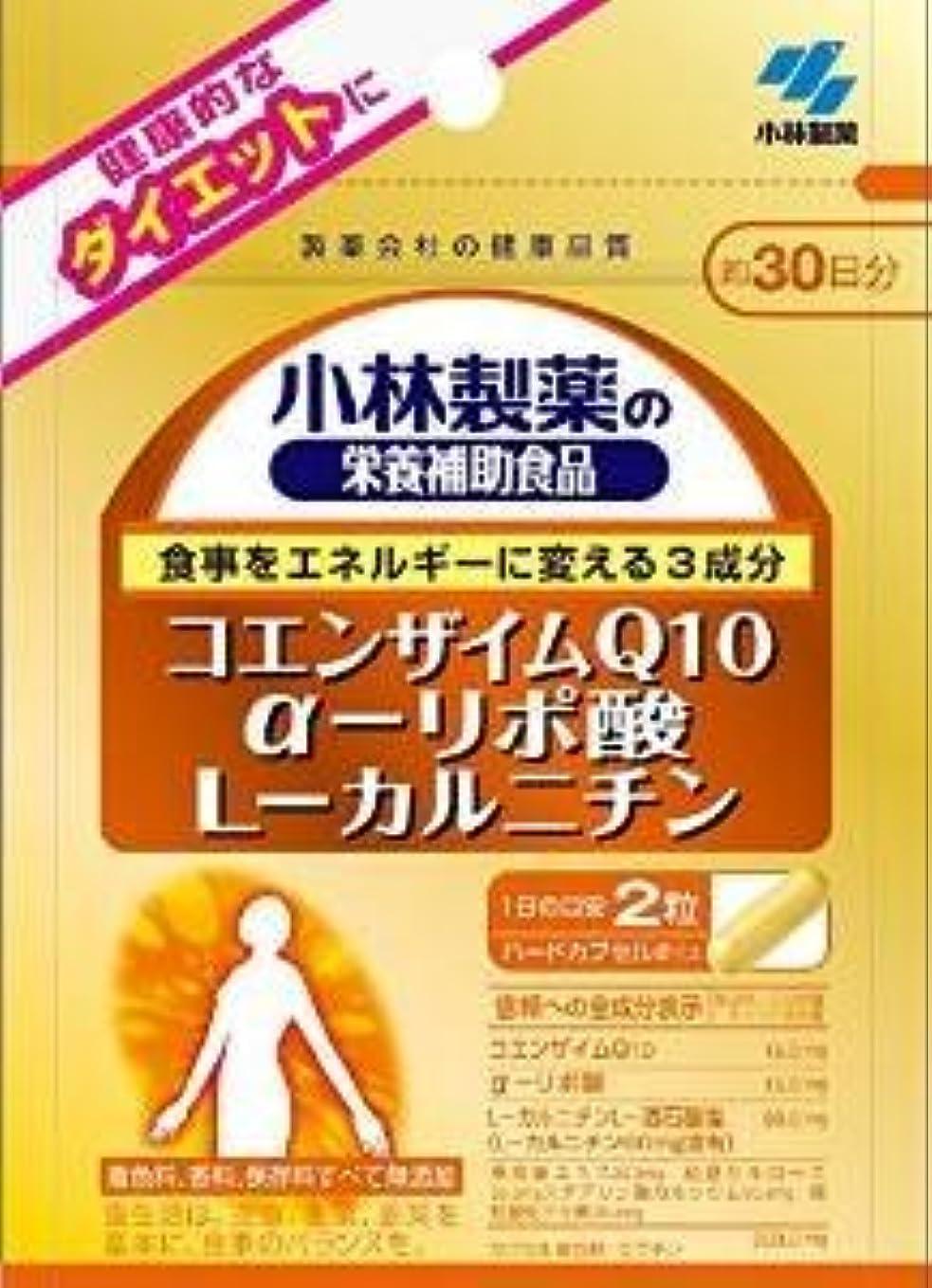 貢献壁合理化小林製薬 小林製薬の栄養補助食品コエンザイムQ10α-リポ酸L-カルニチン60粒×5袋