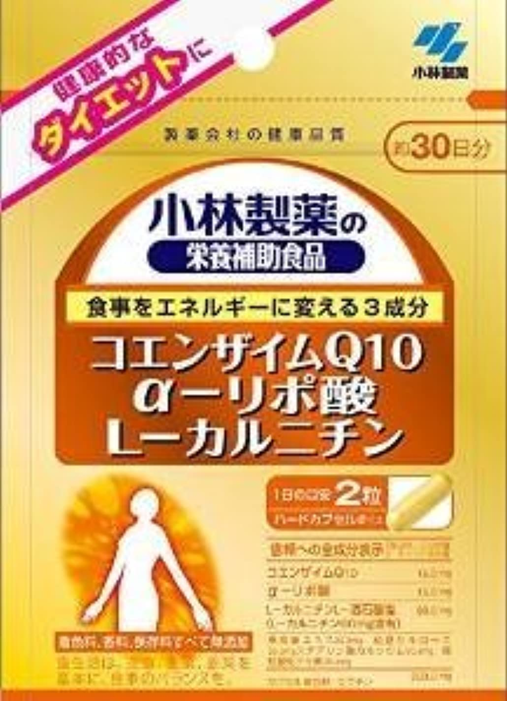 悲しいことに辞任するキャビン小林製薬 小林製薬の栄養補助食品コエンザイムQ10α-リポ酸L-カルニチン60粒×5袋