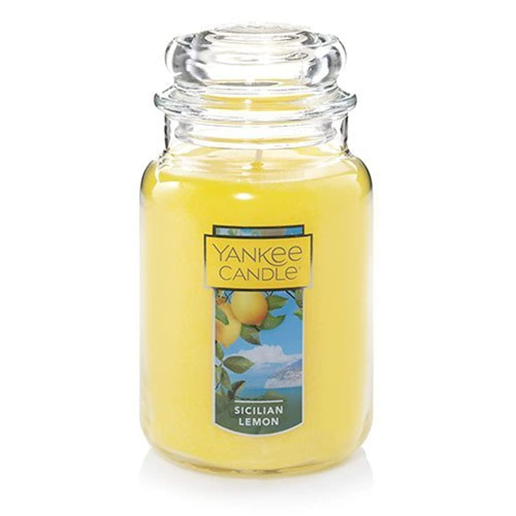 レルム冒険家発動機YankeeキャンドルSicilian Lemon Large Jar Candle、新鮮な香り