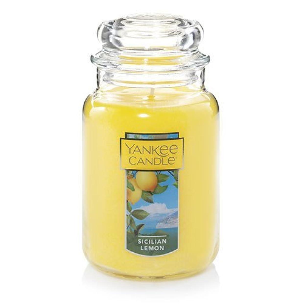 努力する思春期の原子YankeeキャンドルSicilian Lemon Large Jar Candle、新鮮な香り