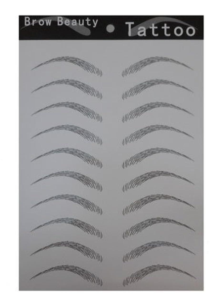 コストインフラ硬化する眉 シール (プチ アートメイク) 眉毛シール 4タイプ (カーブ)