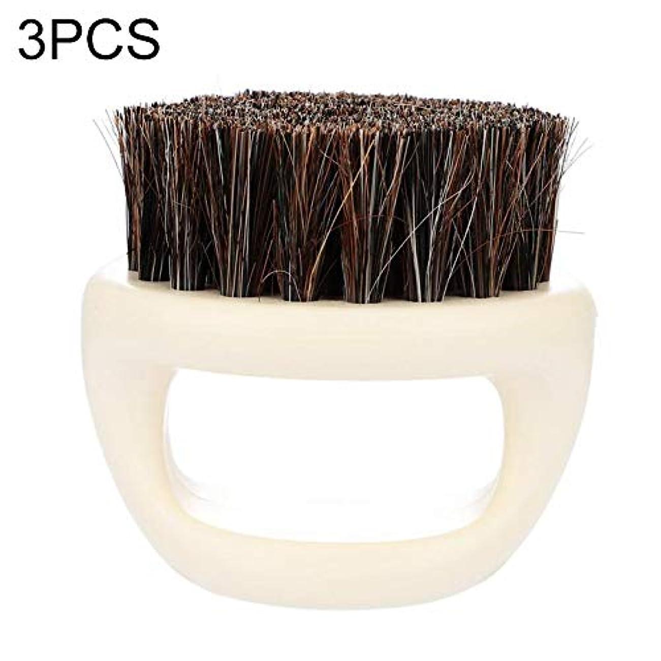 WTYD 美容ヘアツール 3 PCSメンズリングデザインポータブルボアブラシホワイトABSヘアカットクリーニングシェービングブラシ (色 : Black)