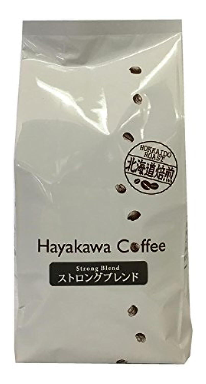 早川コーヒー (粉)ストロングブレンド 200g