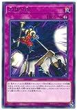 遊戯王/第10期/08弾/DANE-JP078 大捕り物 R