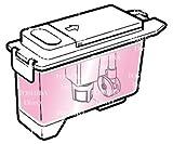 東芝 冷蔵庫 給水タンク 一式 44073685