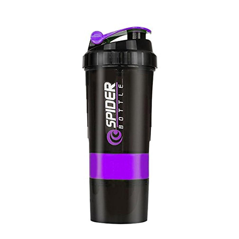 モンク刺すストレンジャープロテインシェイカー プラスチックボトル シェーカーボトル フィットネス用 プラスチック 目盛り ジム スポーツ 600ml 3層プロテインボックス 大容量 (Purple)