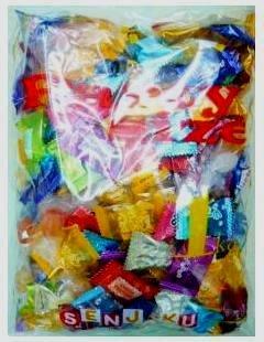 扇雀飴本舗 Aピローミックスキャンディー 1kg