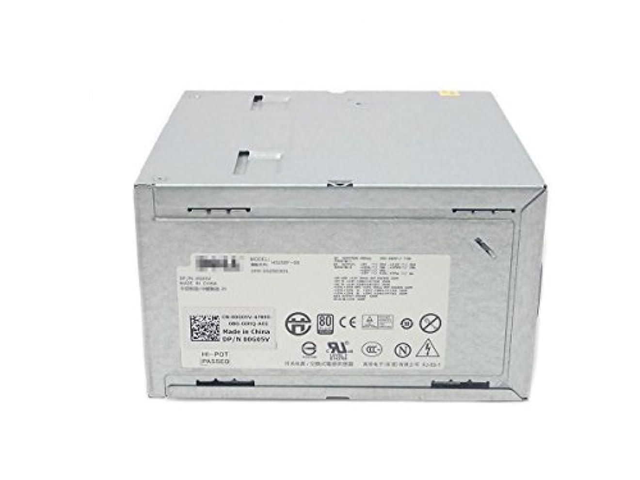 リビジョンアドバンテージ後継(修理交換用) 適用するDELL Precision T3500 用 電源ユニット D525AF-00 H525AF-00 X008G M821J