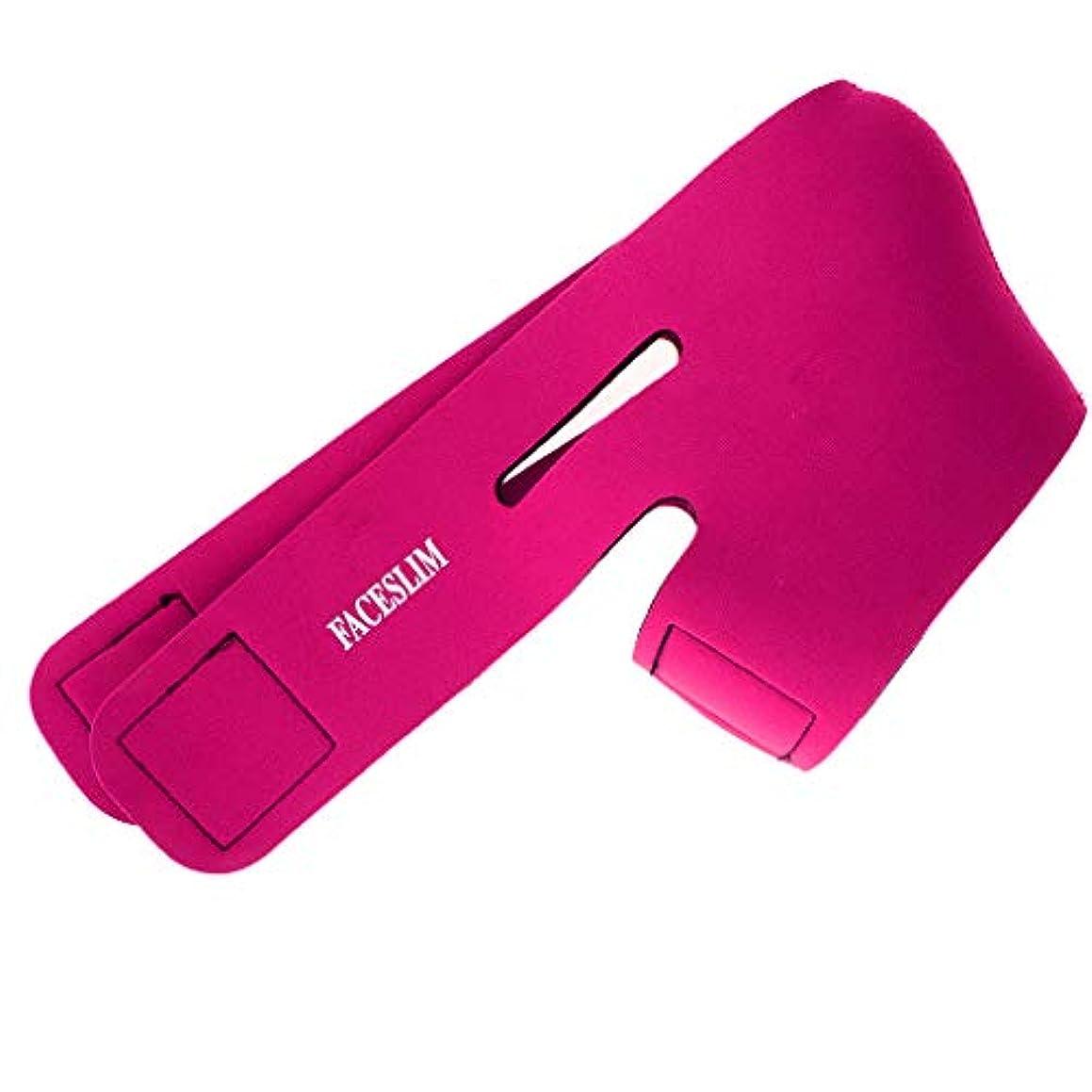 Fenteer フェイス マスク ベルト リフトアップ 小顔サポーター 小顔ベルト 調節可能 通気 快適 全2色 - ローズレッド