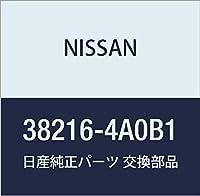 NISSAN(ニッサン) 日産純正部品 ナット 38216-4A0B1