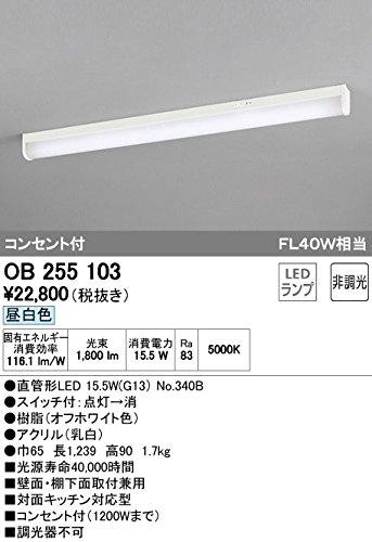 OB255103
