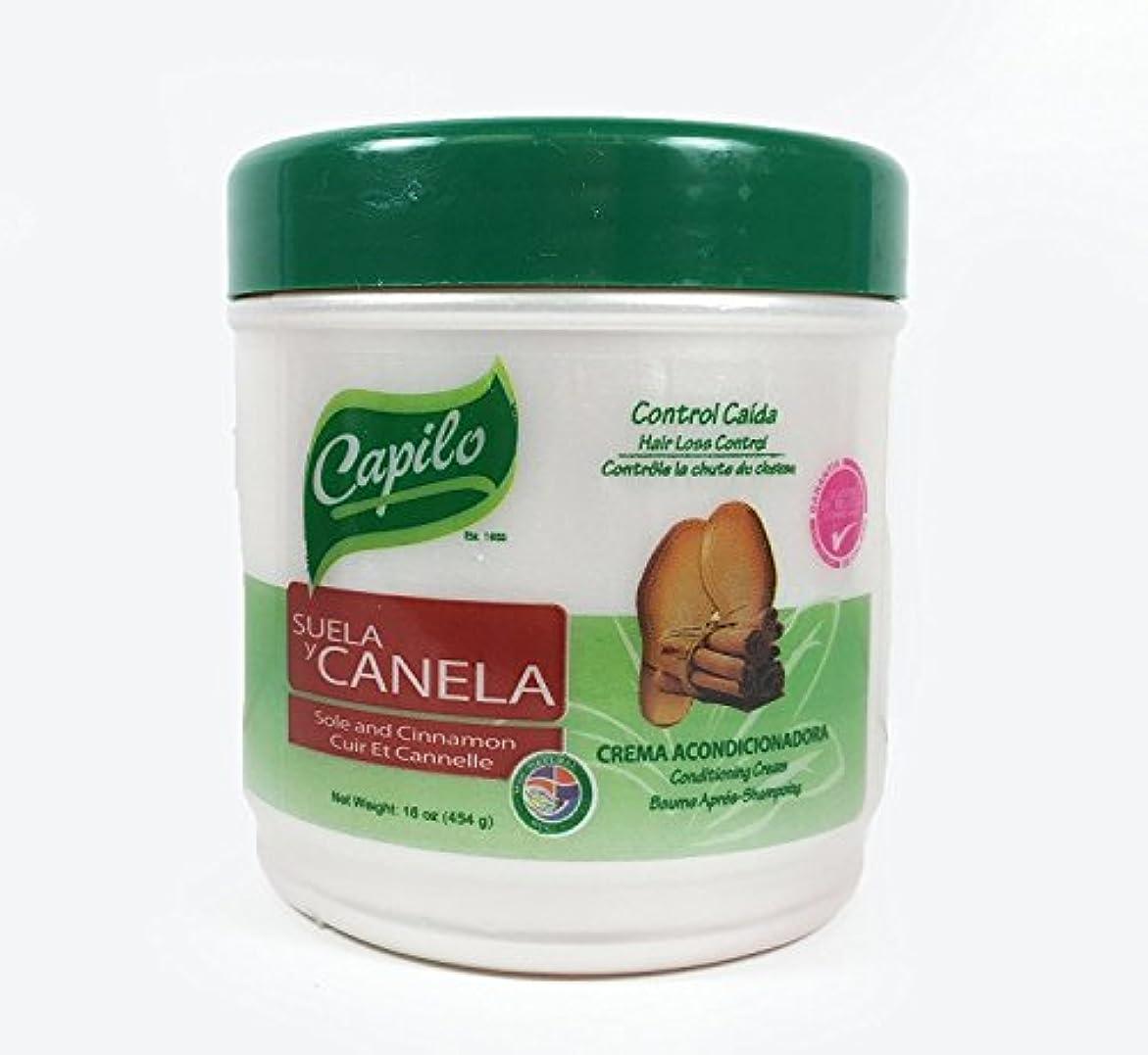 食物不潔解説Suela y Canela ヘアーコンディショナー16オズ