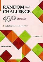 Random Challenge 450 Standard