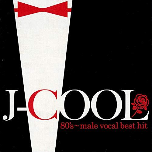 [画像:J-COOL エイティーズ 男性ヴォーカル ベスト・ヒット DQCL-2139]