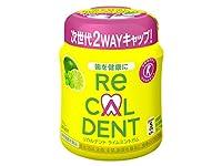 【トクホ】モンデリーズ・ジャパン リカルデントライムミントガム ボトルR 140g