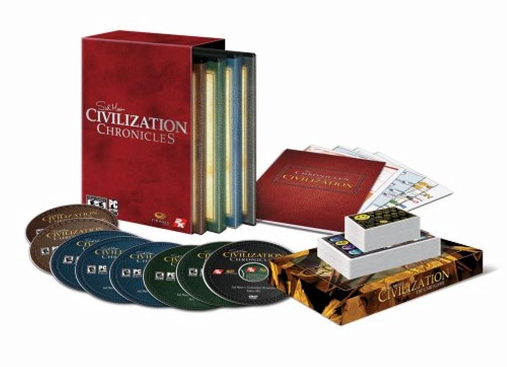消える瞑想的ぺディカブSid Meier's Civilization Chronicles (輸入版)