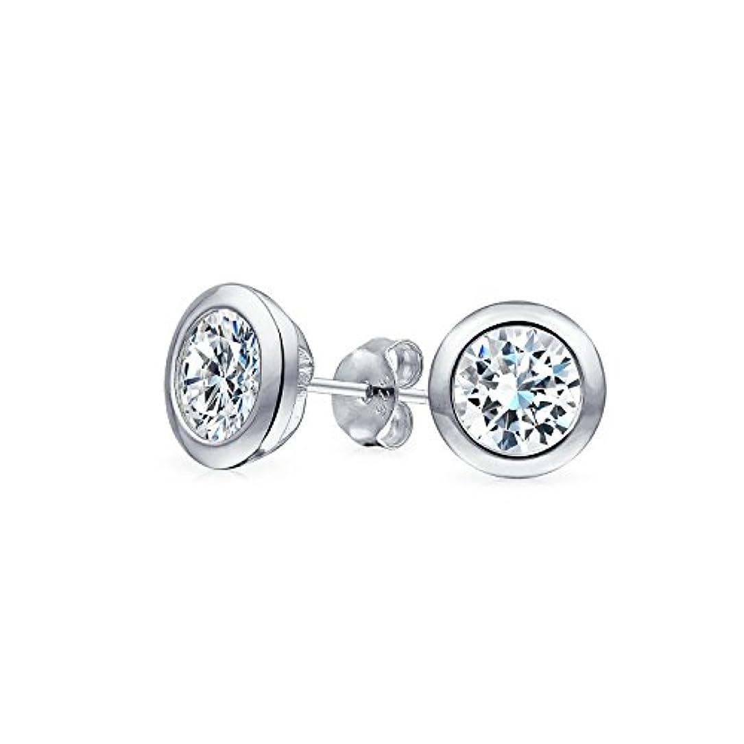 グラム触覚負荷[ブリング?ジュエリー] Bling Jewelryスターリング シルバー SILVER 925 キラキラ CZ キュービックジルコニア メンズ プチ スタッドピアス 5mm [インポート]