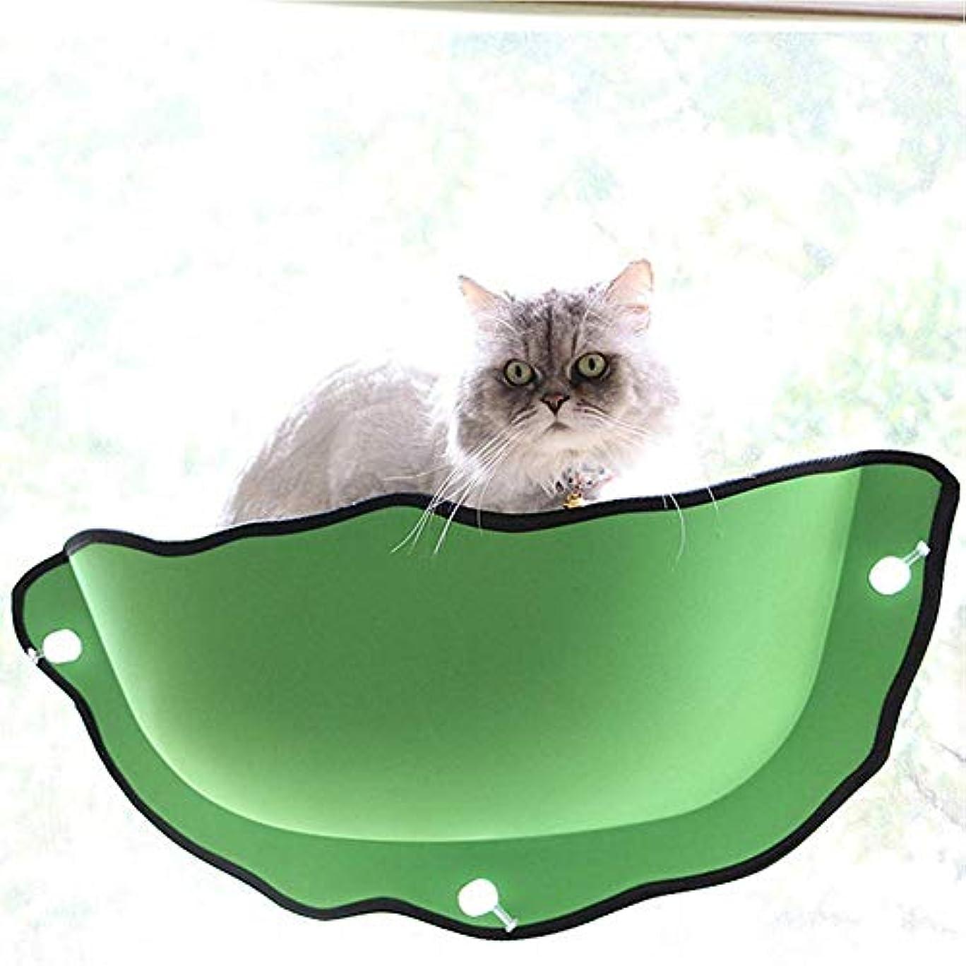 コーデリア資格耐えるぶら下がっている 吸い込み カップ ネコ ジャンプ プラットフォーム ハンモック 快適 スペース 保存中 ネコ 窓 とまり木 ハンモック ネコ ベッド ぶら下がっている ネコ 棚 晴れ シート ラウンジャー ソファー クッション,Green