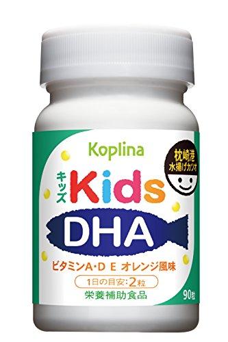 キッズDHA ビタミンA・D・E配合 オレンジ風味(国内製造) 90粒
