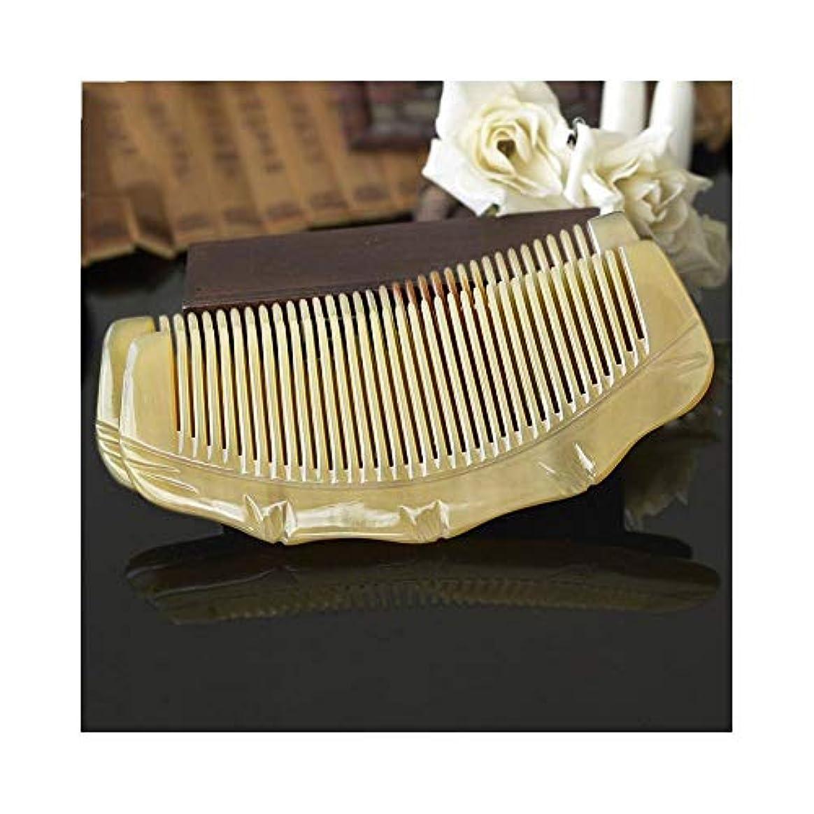 鉱夫を通してのどWASAIO ナチュラルAnself木製のくしヘアーブラシセットパドルDetangleコムズメンズ?レディース?バッファローホーンマッサージ手作りムーン形状