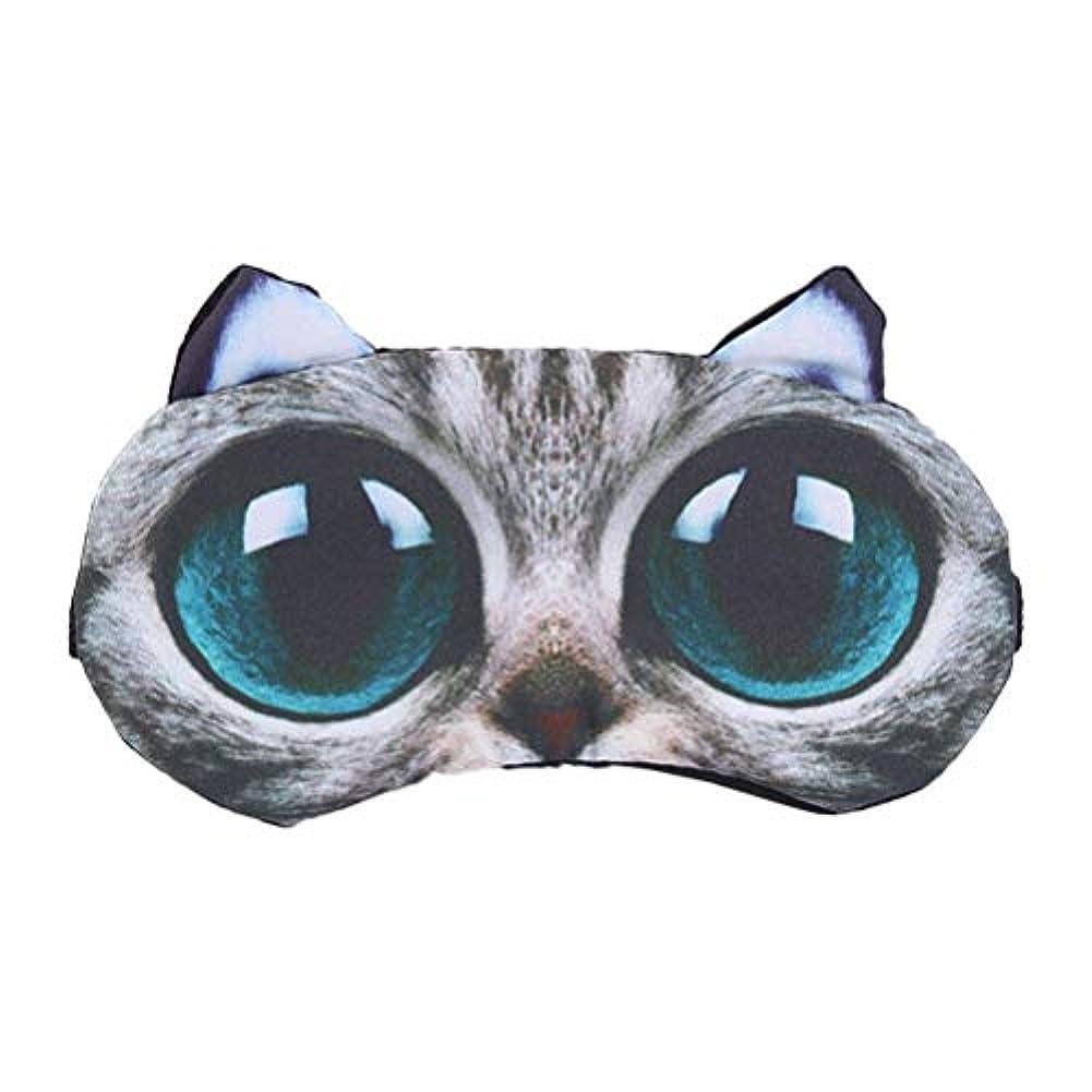 壊れたオーバーコート私達ROSENICE 3Dの大きな目の猫は、旅行ホームの目隠しを目隠し冷却