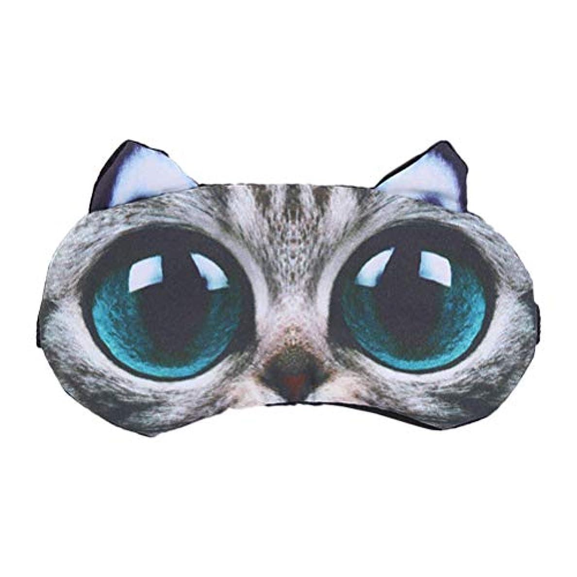 抽象経過イヤホンROSENICE 3Dの大きな目の猫は、旅行ホームの目隠しを目隠し冷却