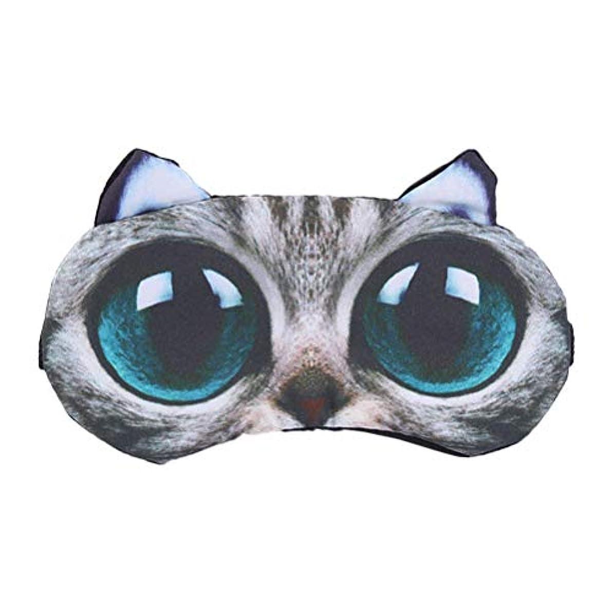 密度暴力的な小道ROSENICE 3Dの大きな目の猫は、旅行ホームの目隠しを目隠し冷却