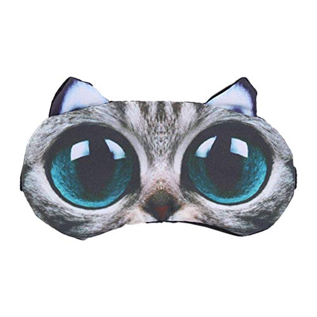 熱望する不快な維持するROSENICE 3Dの大きな目の猫は、旅行ホームの目隠しを目隠し冷却
