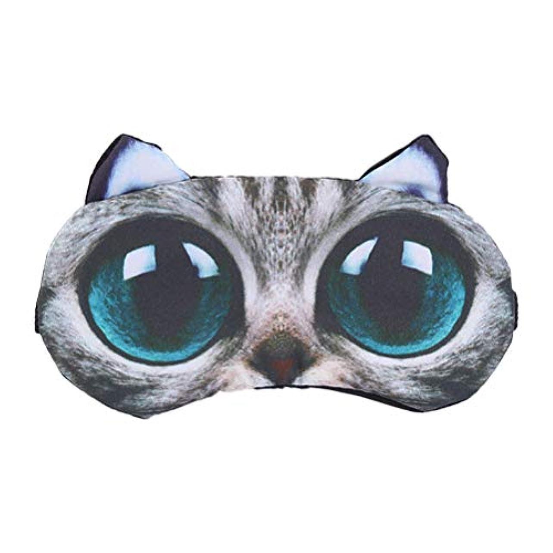 叱るペデスタルラオス人ROSENICE 3Dの大きな目の猫は、旅行ホームの目隠しを目隠し冷却