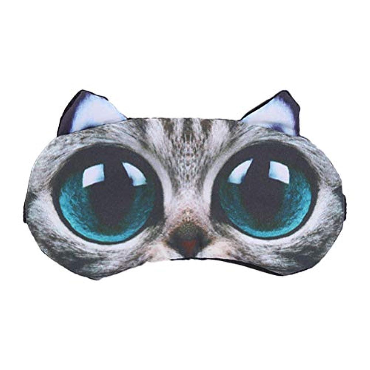 腐ったテクスチャー貸し手ROSENICE 3Dの大きな目の猫は、旅行ホームの目隠しを目隠し冷却
