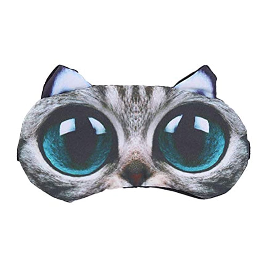 ROSENICE 3Dの大きな目の猫は、旅行ホームの目隠しを目隠し冷却