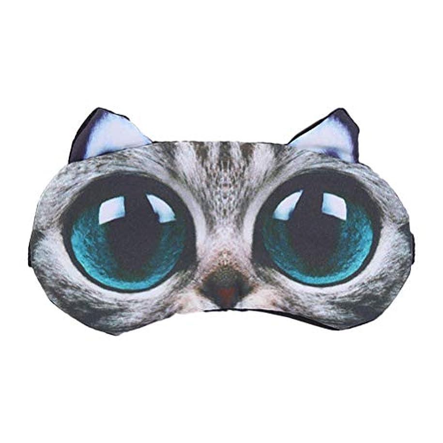 多様な休暇中央値ROSENICE 3Dの大きな目の猫は、旅行ホームの目隠しを目隠し冷却