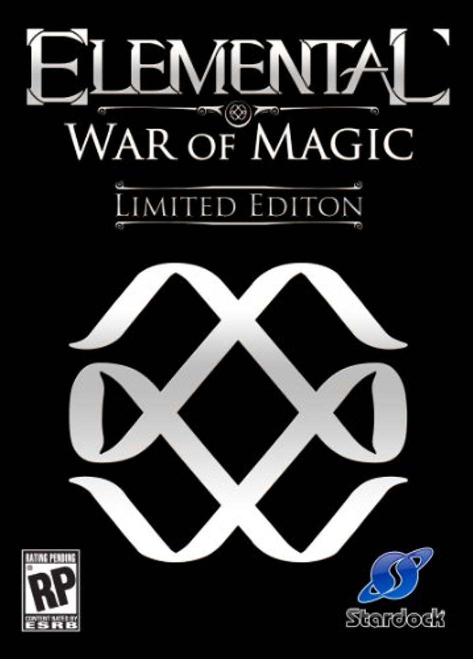アテンダントなめるワーディアンケースElemental Limited Edition (輸入版)