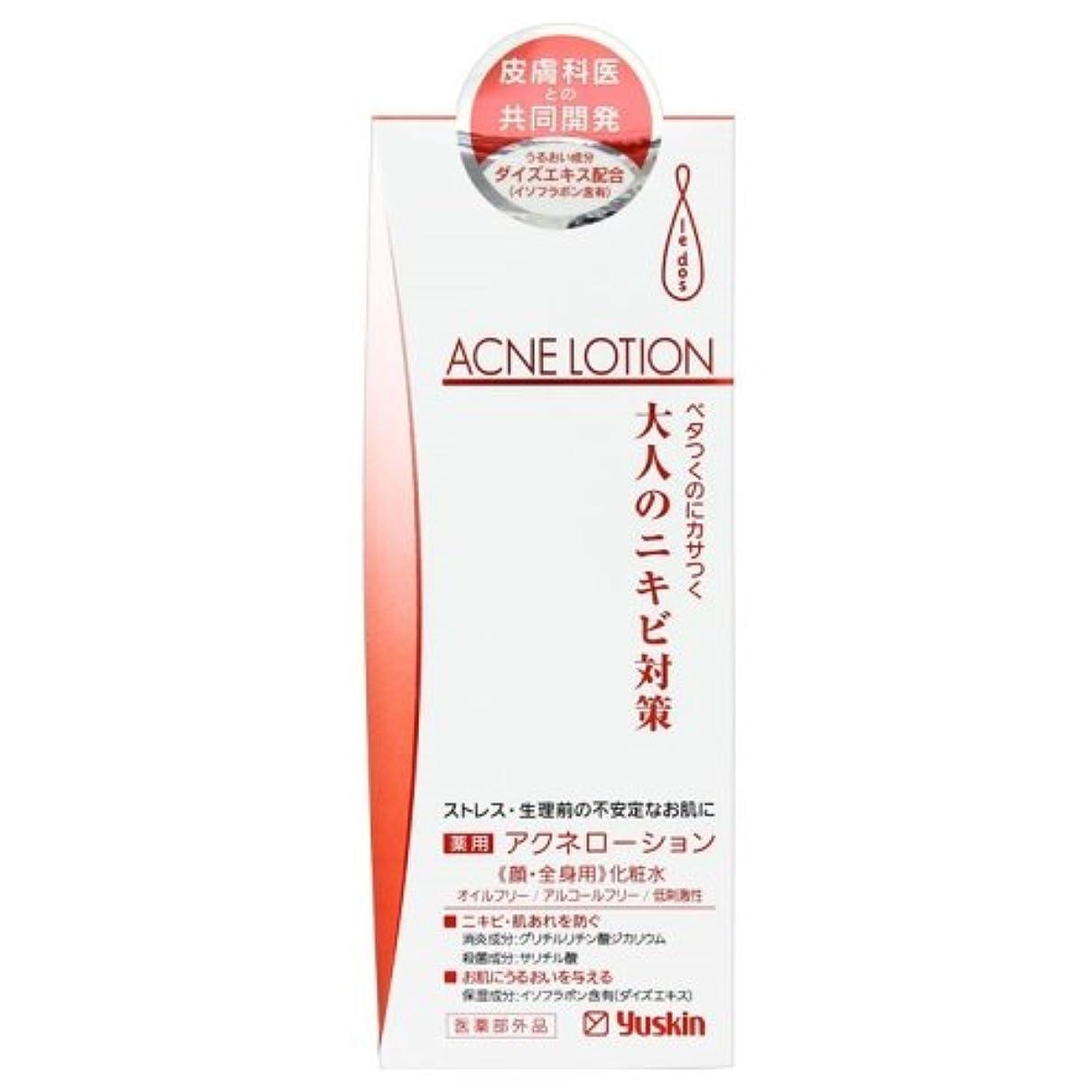 ユースキン ルドー 薬用 アクネローション 150ml (ニキビケア 化粧水) 【医薬部外品】