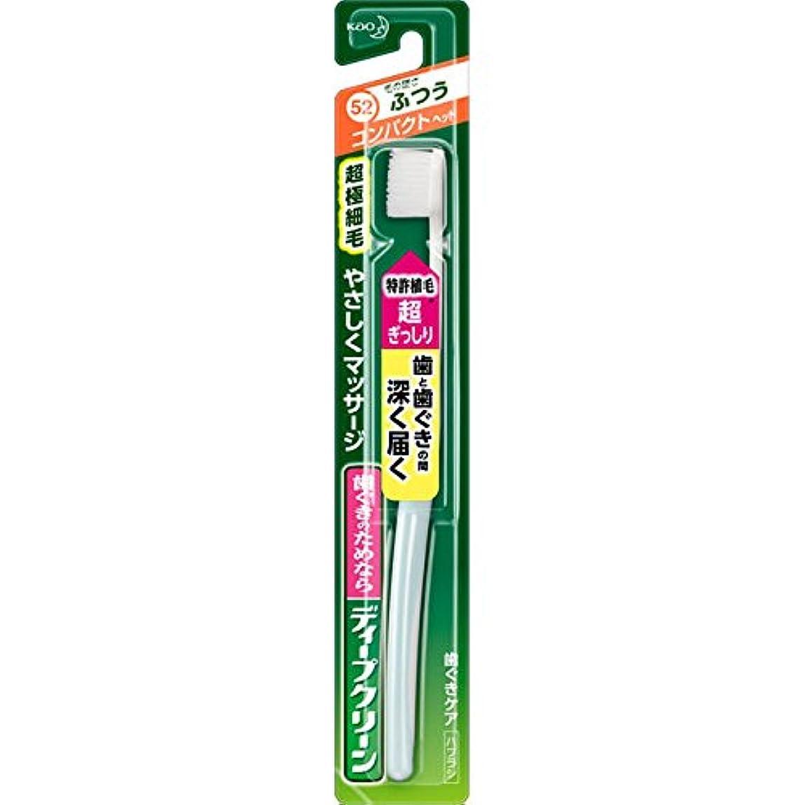 ウォーターフロントファイター吸収剤花王 ディープクリーン ハブラシ コンパクト ふつう 1ホン