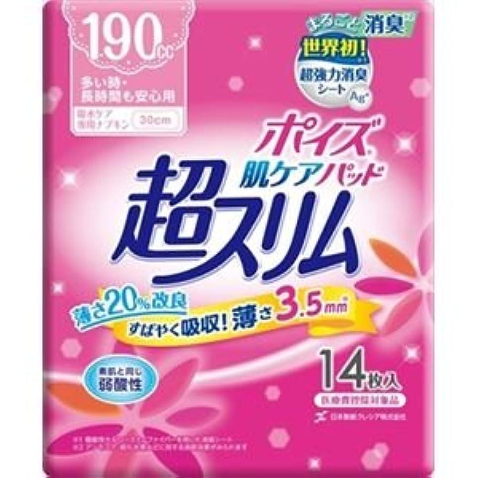 またねの面ではひばり(まとめ)日本製紙クレシア ポイズ 肌ケアパッド 超スリム 多い時?長時間も安心用 14枚 【×3点セット】