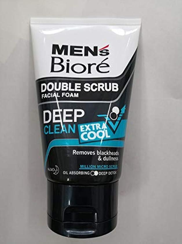 困惑する良い職人Biore Men's ダブルスクラブ余分なクールな顔泡100グラム、なめらかな明るい&健康な皮膚。 - 非常にクール&さわやかな感覚。