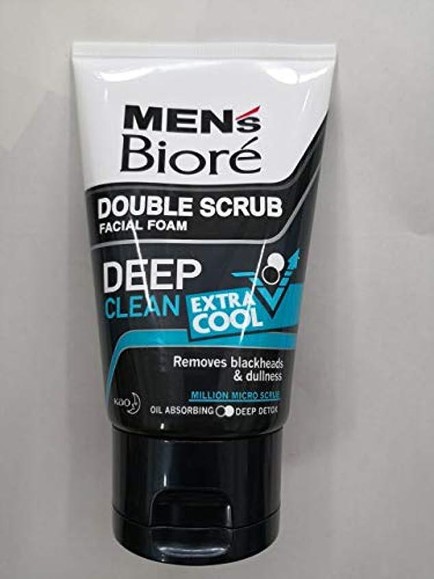 慣性器用納屋Biore Men's ダブルスクラブ余分なクールな顔泡100グラム、なめらかな明るい&健康な皮膚。 - 非常にクール&さわやかな感覚。