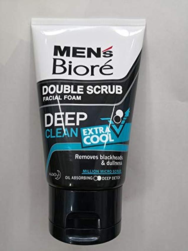 郵便番号新年接尾辞Biore Men's ダブルスクラブ余分なクールな顔泡100グラム、なめらかな明るい&健康な皮膚。 - 非常にクール&さわやかな感覚。