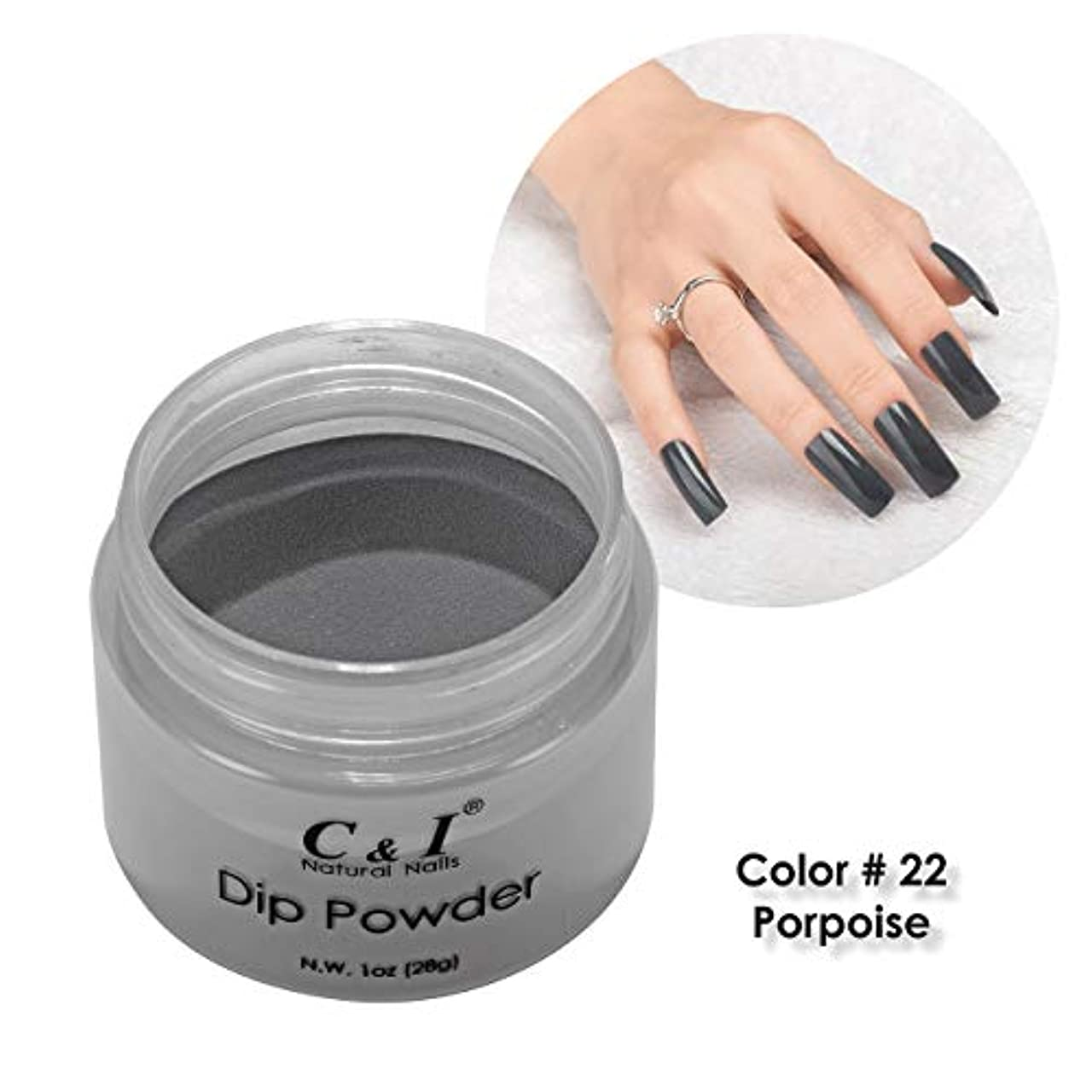集中的なシュガー小競り合いC&I Dip Powder ネイルディップパウダー、ネイルカラーパウダー、カラーNo.22