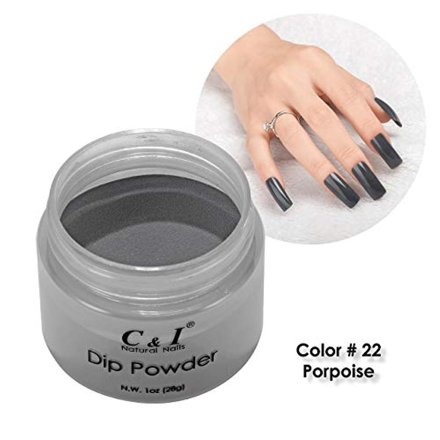 独立した改修する酔うC&I Dip Powder ネイルディップパウダー、ネイルカラーパウダー、カラーNo.22