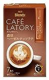 AGF ブレンディ カフェラトリー スティック 濃厚ヘーゼルナッツラテ 7本×6箱 【 スティックコーヒー 】