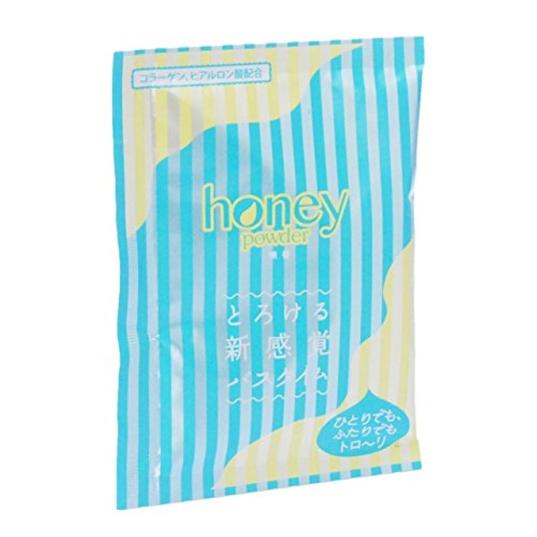 塗抹マート食器棚[GN-90] ハニーパウダー1BOX(10個セット) 無香