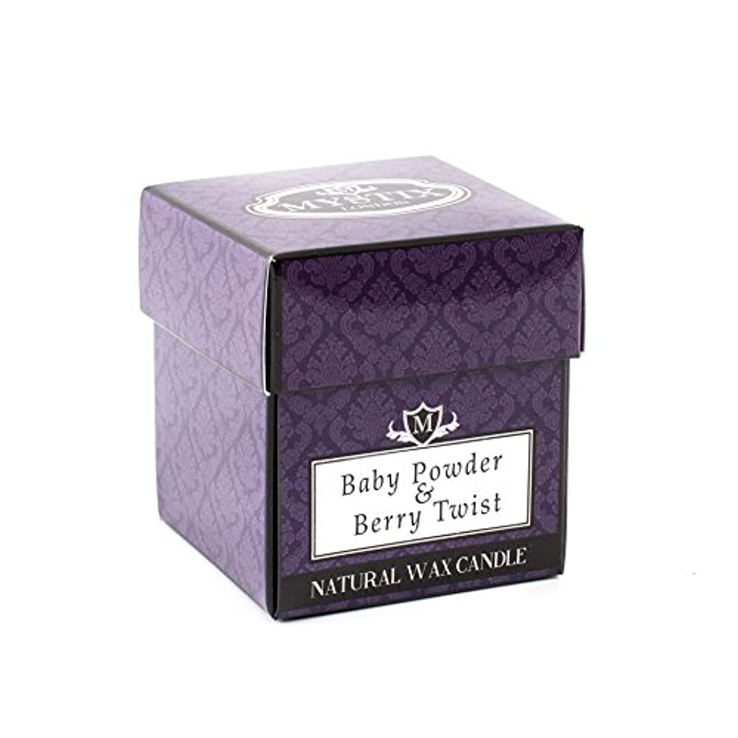 矛盾するいくつかの邪魔Mystix London   Baby Powder & Berry Twist Scented Candle x 5